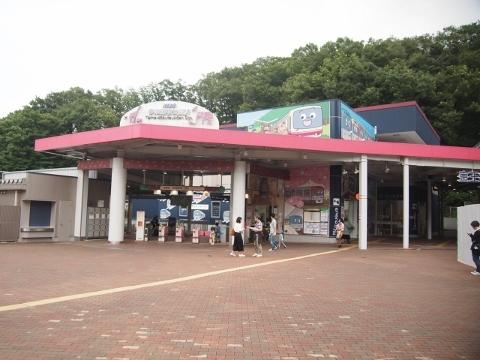 京王動物園線 多摩動物公園