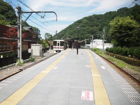 京王高尾線 高尾山口