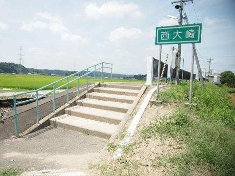 陸羽東線 西大崎