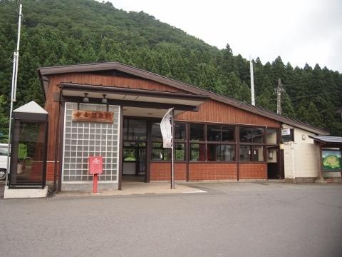 陸羽東線 赤倉温泉