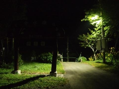 陸羽東線 堺田