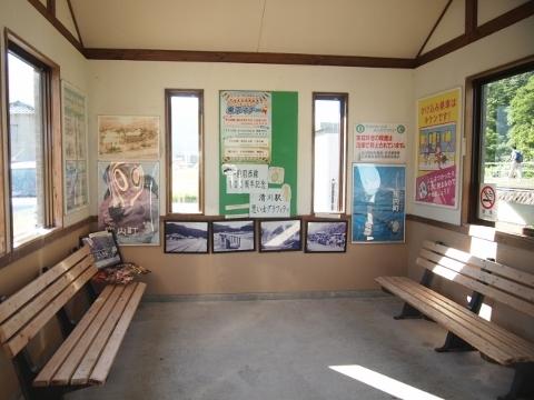 陸羽西線 清川