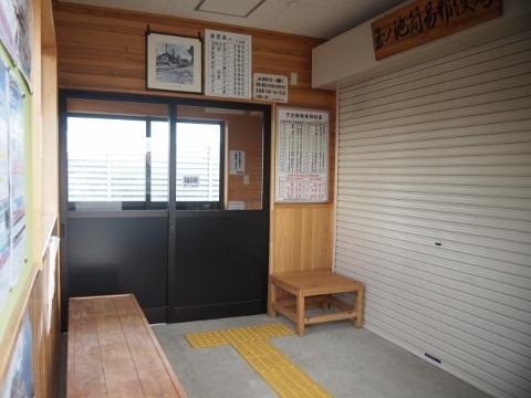 由利高原鉄道 子吉