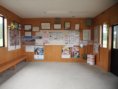 由利高原鉄道 黒沢