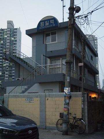 〔韓国〕東海線 凡一(休止)