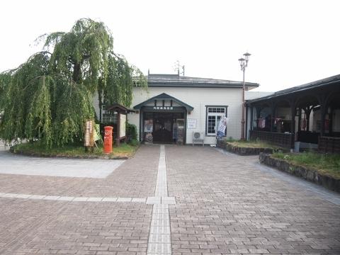 秋田内陸縦貫鉄道 角館