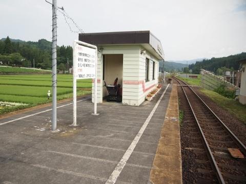 秋田内陸縦貫鉄道 上桧木内
