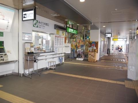 奥羽本線 湯沢