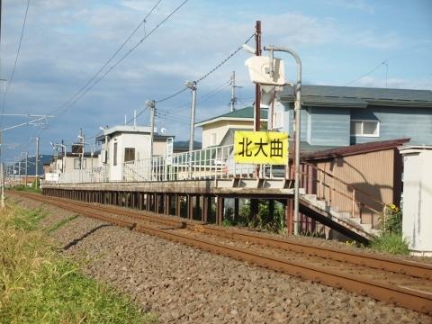 田沢湖線 北大曲