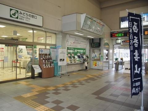 奥羽本線 米沢