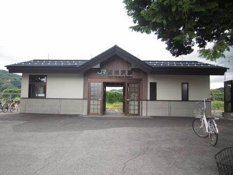 米坂線 西米沢