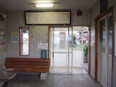 米坂線 萩生