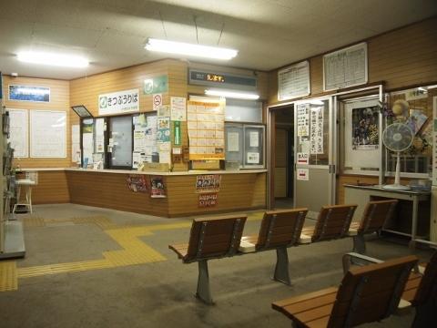 米坂線 今泉