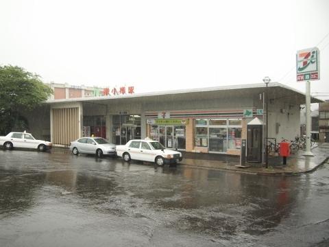 函館本線 南小樽