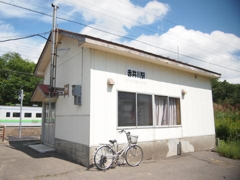 函館本線 赤井川