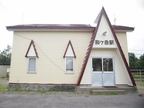函館本線 駒ヶ岳