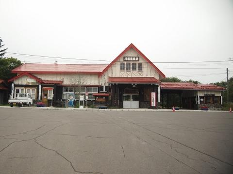 釧網本線 川湯温泉