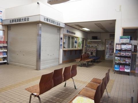 釧網本線 摩周