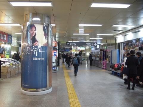 〔韓国〕釜山都市鉄道1号線 凡一