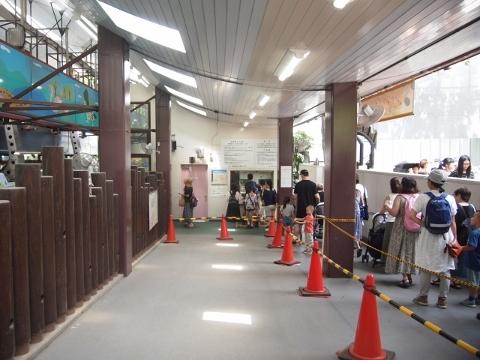 上野動物園モノレール 東園