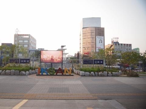 〔韓国〕湖南線 益山