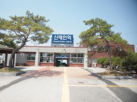 〔韓国〕湖南線 新泰仁