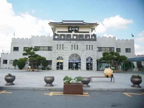 〔韓国〕全羅線 谷城