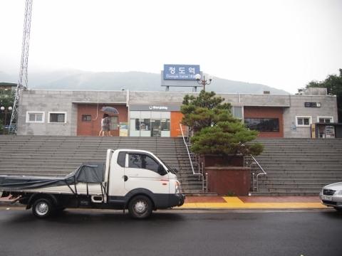 〔韓国〕京釜線 清道