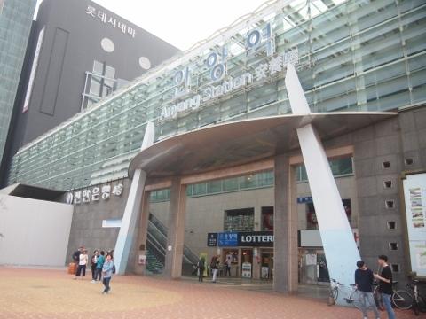 〔韓国〕京釜線 安養
