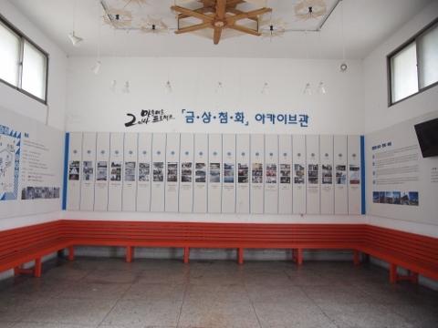 〔韓国〕慶北線 咸昌