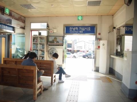 〔韓国〕東海線 南倉