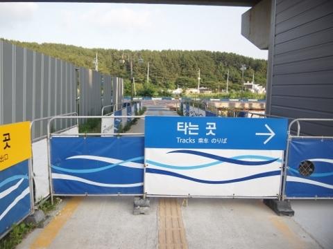 〔韓国〕東海線 佐川