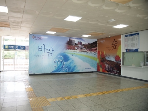 〔韓国〕太白線 舎北