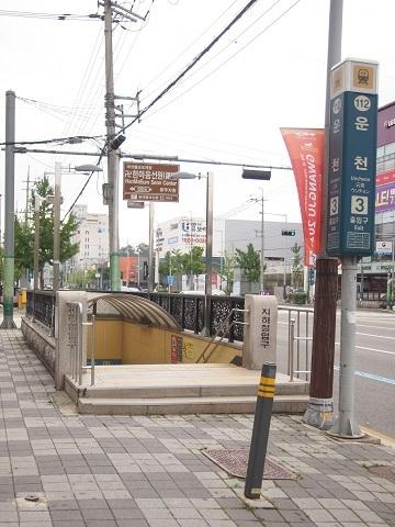 〔韓国〕光州都市鉄道1号線 雲泉