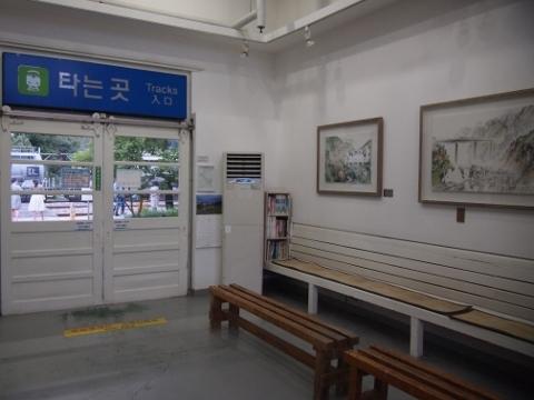 〔韓国〕中央線 盤谷
