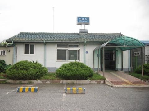 〔韓国〕中央線 桐華