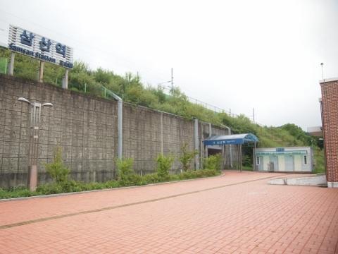 〔韓国〕中央線 三山
