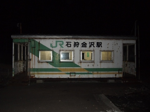 札沼線 石狩金沢