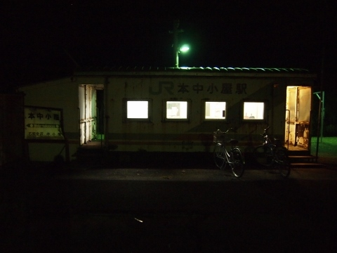 札沼線 本中小屋(廃止)