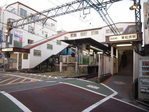 京王井の頭線 東松原