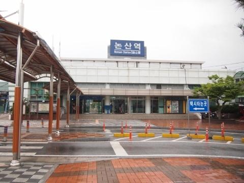 〔韓国〕湖南線 論山