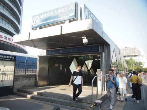 〔中国〕北京地下鉄4号線 北京大学東門