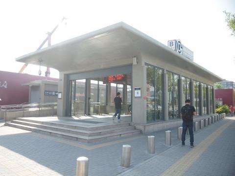 〔中国〕北京地下鉄16号線 西北旺