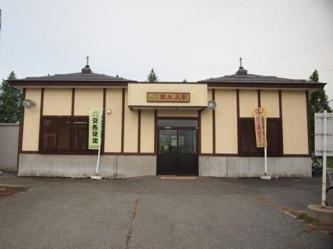 米坂線 南米沢