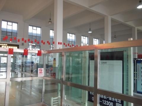 〔中国〕集包線 サラチ