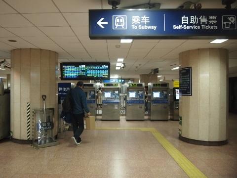 〔中国〕北京地下鉄2号線 雍和宮