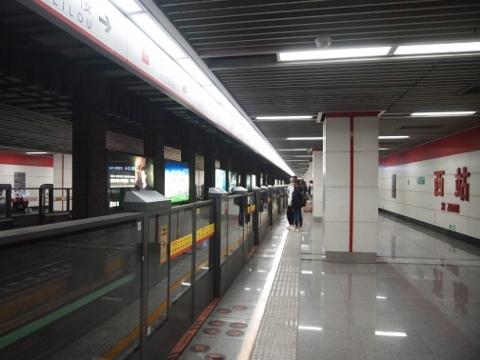 〔中国〕天津地下鉄1号線 西駅