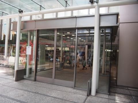 東京メトロ南北線 六本木一丁目