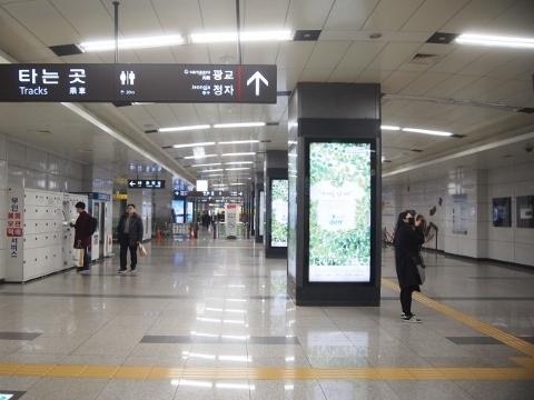 〔韓国〕ソウル地下鉄2号線 江南