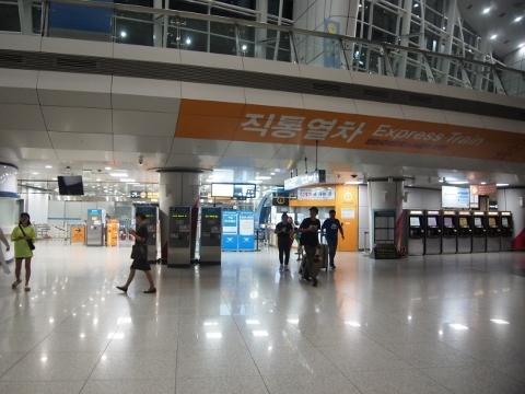 〔韓国〕仁川国際空港鉄道 仁川国際空港1ターミナル駅